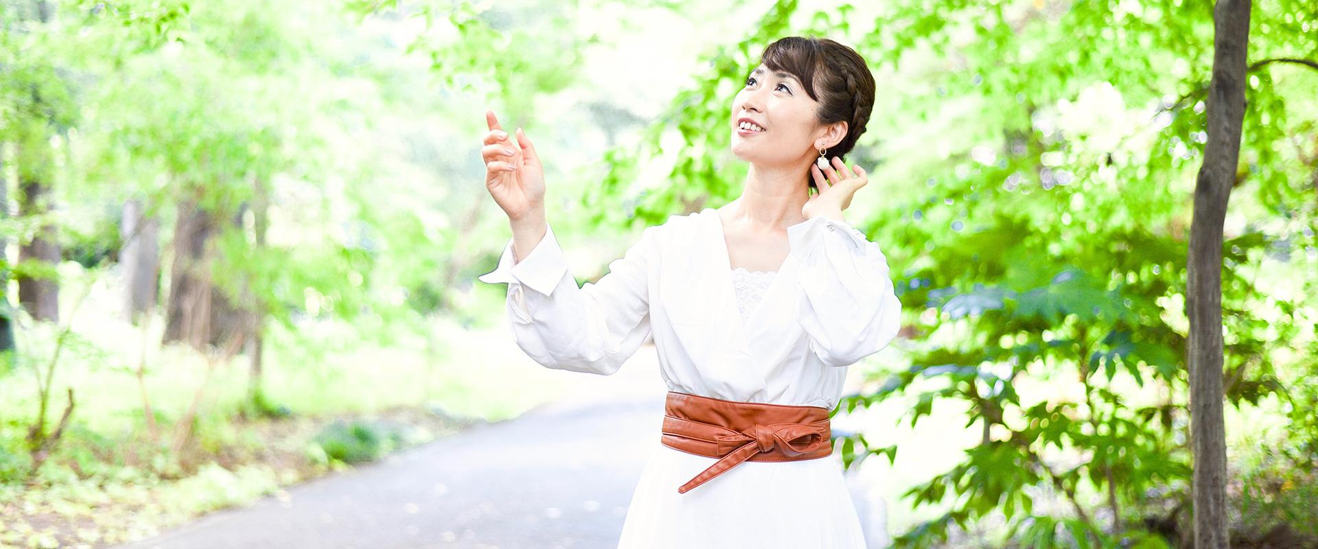 藤田賀子 オフィシャルウェブサイト